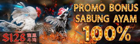 JACKPOT SABUNGAYAM Winning Bonus 100% ,7x Win beruntun.